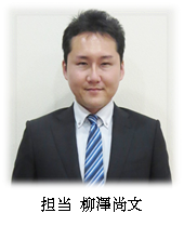 ABC不動産 代表取締役 柳澤尚文
